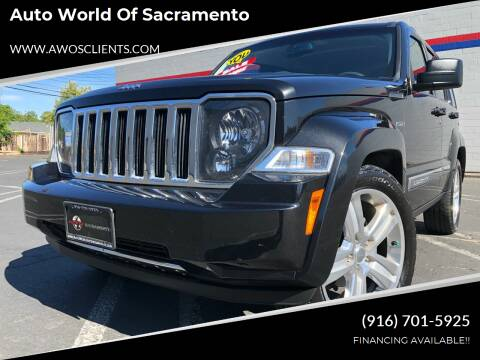 2012 Jeep Liberty for sale at Auto World of Sacramento Stockton Blvd in Sacramento CA
