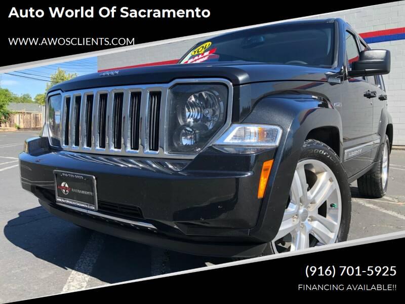 2012 Jeep Liberty for sale at Auto World of Sacramento Stockton Blvd in Sacramento CA