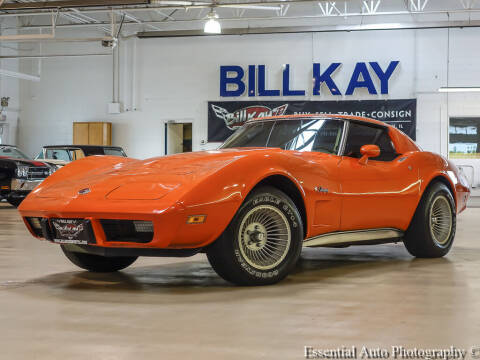 1976 Chevrolet Corvette for sale at Bill Kay Corvette's and Classic's in Downers Grove IL