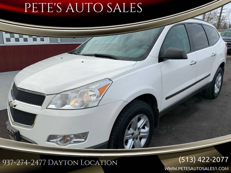 2011 Chevrolet Traverse for sale at PETE'S AUTO SALES - Dayton in Dayton OH