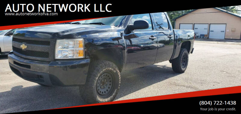 2010 Chevrolet Silverado 1500 for sale at AUTO NETWORK LLC in Petersburg VA
