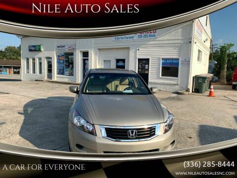 2008 Honda Accord for sale at Nile Auto Sales in Greensboro NC