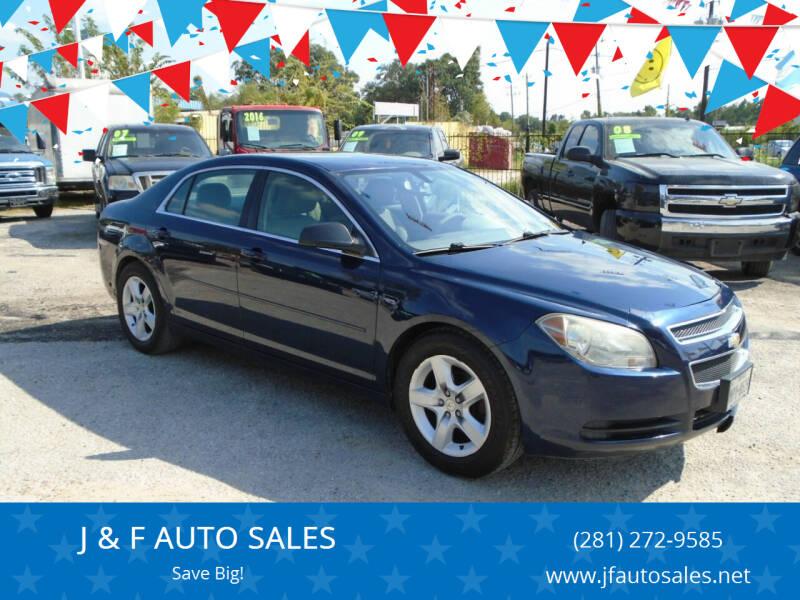 2011 Chevrolet Malibu for sale at J & F AUTO SALES in Houston TX