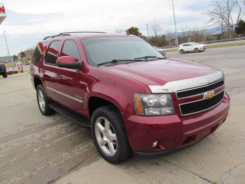 2011 Chevrolet Tahoe for sale at HarrogateAuto.com in Harrogate TN