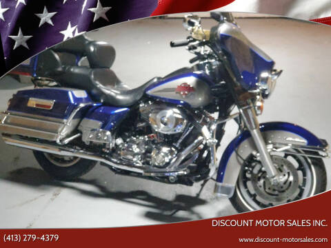 2007 Harley-Davidson FLHTCU Ultra Classic  for sale at Discount Motor Sales inc. in Ludlow MA