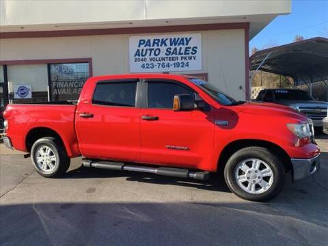 2007 Toyota Tundra for sale at PARKWAY AUTO SALES OF BRISTOL in Bristol TN
