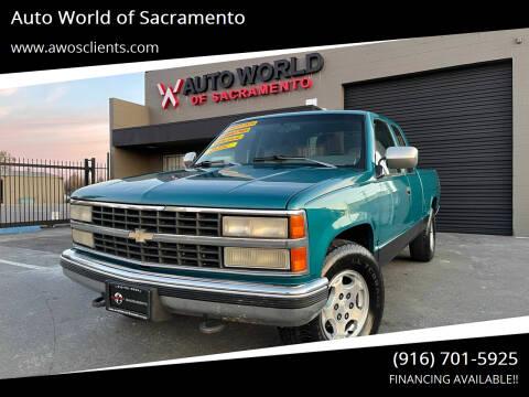 1993 Chevrolet C/K 1500 Series for sale at Auto World of Sacramento Stockton Blvd in Sacramento CA