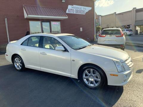 2005 Cadillac STS for sale at Middle Tennessee Auto Brokers LLC in Gallatin TN