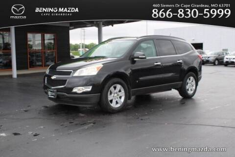 2010 Chevrolet Traverse for sale at Bening Mazda in Cape Girardeau MO