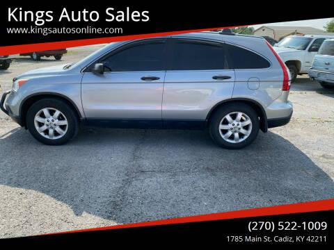2008 Honda CR-V for sale at Kings Auto Sales in Cadiz KY