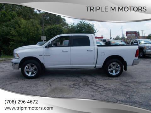 2010 Dodge Ram Pickup 1500 for sale at Triple M Motors in Saint John IN