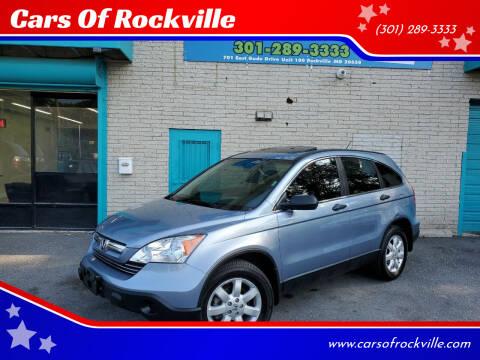 2009 Honda CR-V for sale at Cars Of Rockville in Rockville MD