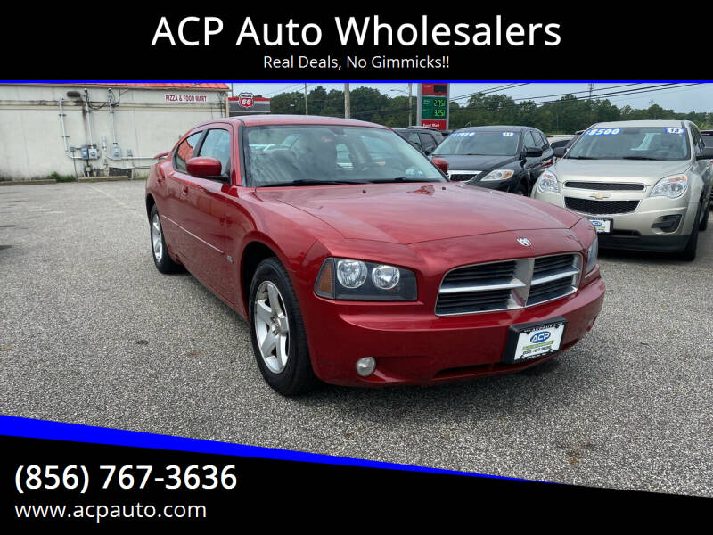 2010 Dodge Charger for sale at ACP Auto Wholesalers in Berlin NJ