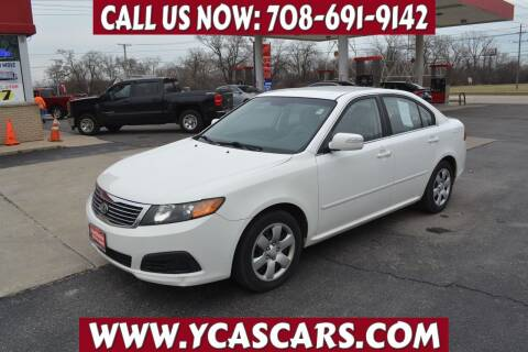 2010 Kia Optima for sale at Your Choice Autos - Crestwood in Crestwood IL