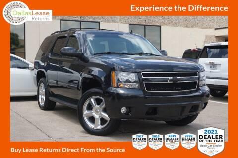 2013 Chevrolet Tahoe for sale at Dallas Auto Finance in Dallas TX