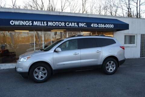 2009 Chevrolet Traverse for sale at Owings Mills Motor Cars in Owings Mills MD