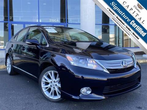 2010 Lexus HS 250h for sale at Southern Auto Solutions - Capital Cadillac in Marietta GA
