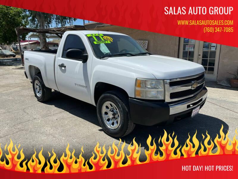 2011 Chevrolet Silverado 1500 for sale at Salas Auto Group in Indio CA