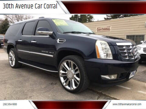 2007 Cadillac Escalade ESV for sale at 30th Avenue Car Corral in Kenosha WI