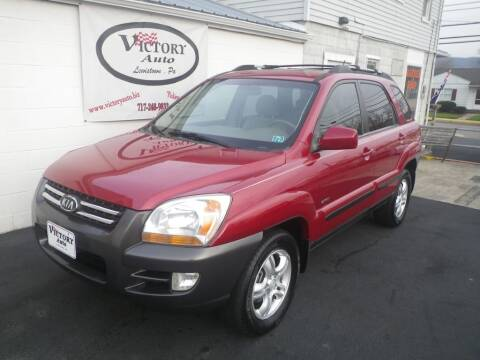 2005 Kia Sportage for sale at VICTORY AUTO in Lewistown PA