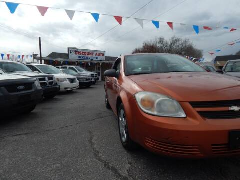 2007 Chevrolet Cobalt for sale at Dave's discount auto sales Inc in Clearfield UT