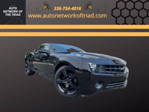 2010 Chevrolet Camaro for sale at Auto Network of the Triad in Walkertown NC