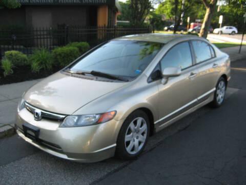 2007 Honda Civic for sale at Top Choice Auto Inc in Massapequa Park NY
