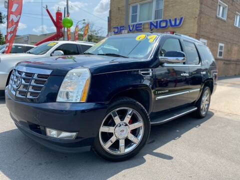 2007 Cadillac Escalade for sale at Drive Now Autohaus in Cicero IL