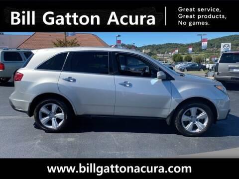 2010 Acura MDX for sale at Bill Gatton Used Cars - BILL GATTON ACURA MAZDA in Johnson City TN