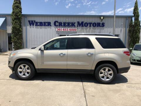 2007 Saturn Outlook for sale at Weber Creek Motors in Corpus Christi TX