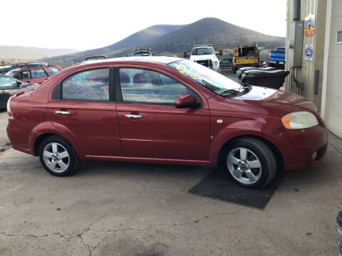 2008 Chevrolet Aveo for sale at Troys Auto Sales in Dornsife PA