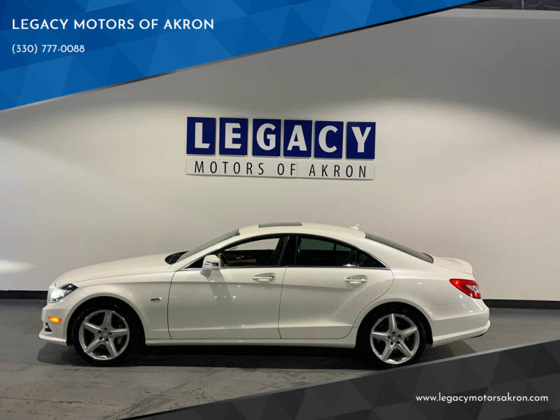 2012 Mercedes-Benz CLS for sale at LEGACY MOTORS OF AKRON in Akron OH