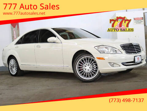 2007 Mercedes-Benz S-Class for sale at 777 Auto Sales in Bedford Park IL