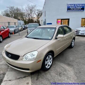 2007 Kia Optima for sale at Best Choice Auto Sales in Virginia Beach VA