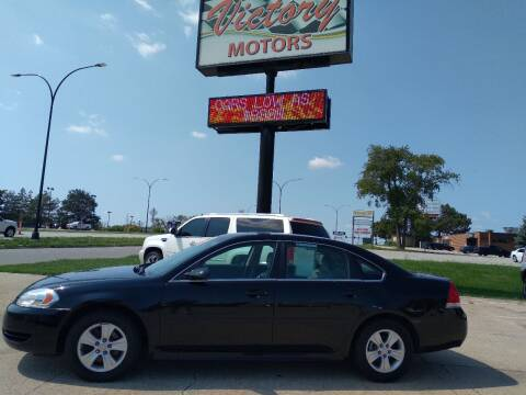 2012 Chevrolet Impala for sale at Victory Motors in Waterloo IA