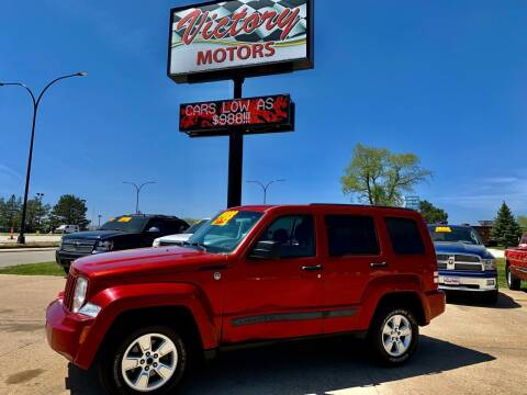 2010 Jeep Liberty for sale at Victory Motors in Waterloo IA