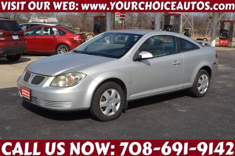 2008 Pontiac G5 for sale at Your Choice Autos - Crestwood in Crestwood IL
