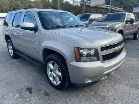 2007 Chevrolet Tahoe for sale at INTERNATIONAL AUTO SALES LLC in Latrobe PA