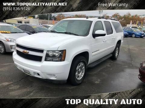 2007 Chevrolet Suburban for sale at TOP QUALITY AUTO in Rancho Cordova CA