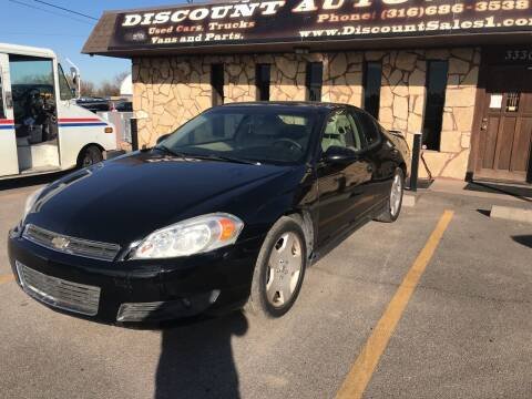 2006 Chevrolet Monte Carlo for sale at Discount Auto Sales in Wichita KS