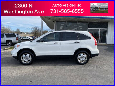 2010 Honda CR-V for sale at Auto Vision Inc. in Brownsville TN