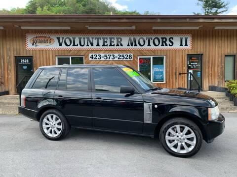 2008 Land Rover Range Rover for sale at Kerwin's Volunteer Motors in Bristol TN