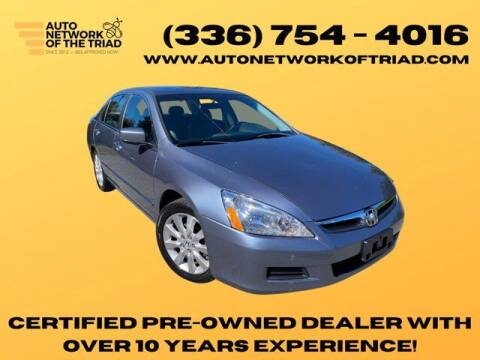 2007 Honda Accord for sale at Auto Network of the Triad in Walkertown NC