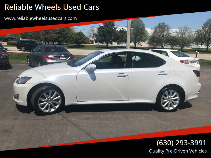 2009 Lexus IS 250 for sale at Reliable Wheels Used Cars in West Chicago IL