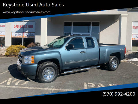 2011 Chevrolet Silverado 1500 for sale at Keystone Used Auto Sales in Brodheadsville PA