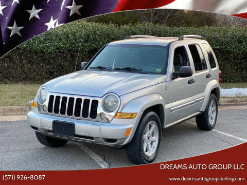 2007 Jeep Liberty for sale at Dreams Auto Group LLC in Sterling VA