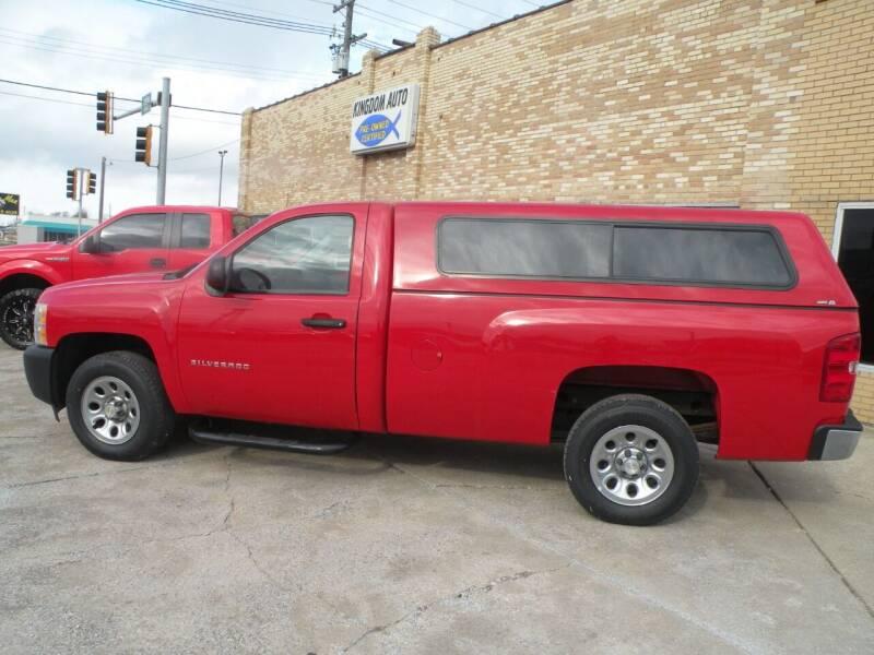 2010 Chevrolet Silverado 1500 for sale at Kingdom Auto Centers in Litchfield IL