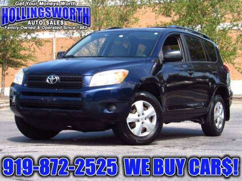 2007 Toyota RAV4 for sale at Hollingsworth Auto Sales in Raleigh NC