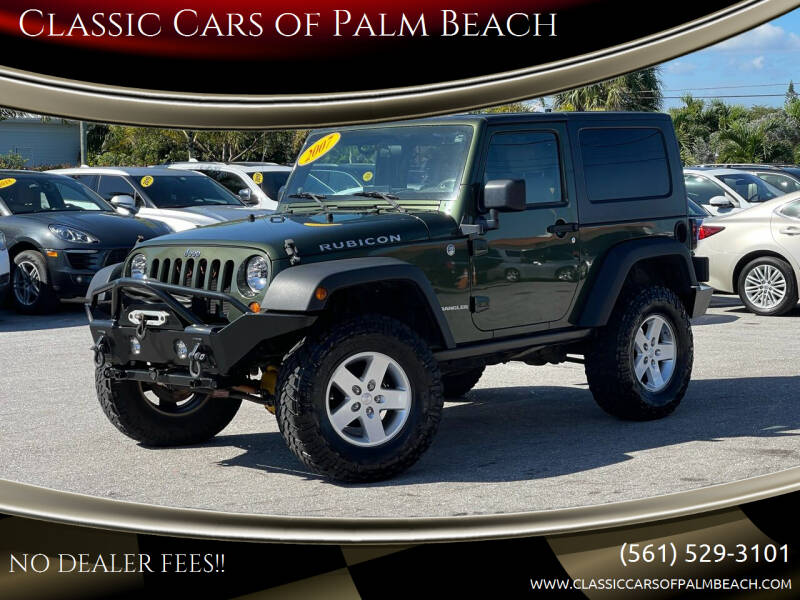 2007 Jeep Wrangler for sale at Classic Cars of Palm Beach in Jupiter FL