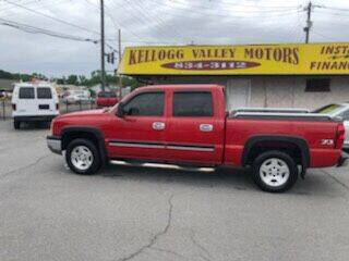 2004 Chevrolet Silverado 1500 for sale at Kellogg Valley Motors in Gravel Ridge AR